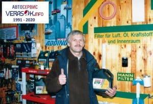 Замена масла в Бресте с 1999 г.